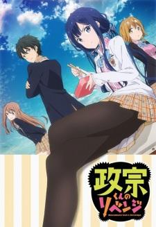 Poster of Masamune-kun's Revenge OAD - OVA