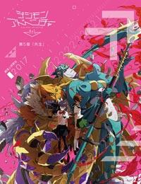 Digimon Adventure tri. 5: Coexistence (Dub)