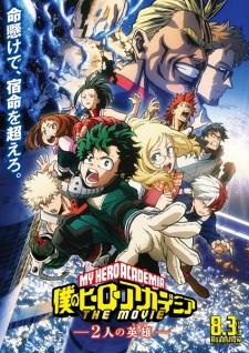 Boku no Hero Academia The Movie: Futari no Hero (Dub)