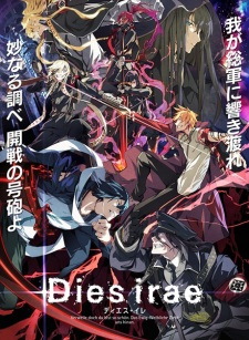 Dies irae: To the ring reincarnation (Dub) poster