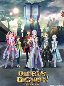 Poster of DOUBLE DECKER! DOUG & KIRILL (Dub)