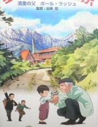 Yume Kakeru Kougen: Kiyosato no Chichi Paul Rusch (Sub)