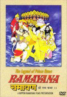 Ramayana: The Legend of Prince Rama poster