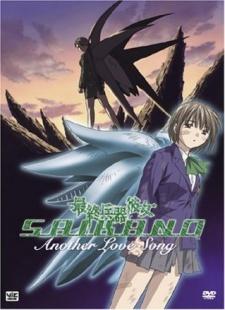 Saishuu Heiki Kanojo: Another Love Song (Sub)