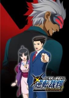 Ace Attorney Season 2 (Dub) poster