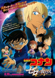 Meitantei Conan: Zero no Shikkounin