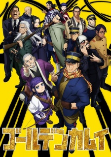 Poster of Golden Kamuy 2
