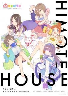 Himote House (Sub)