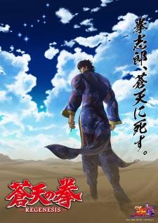 Souten no Ken: Regenesis 2nd Season (Sub)