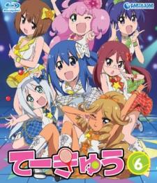 Poster of Teekyuu 6 Specials