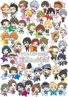 Poster of THE IDOLM@STER SideM Wakeatte Mini!