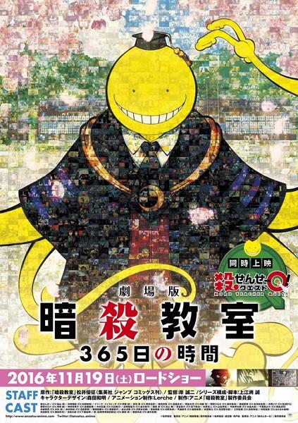 Ansatsu Kyoushitsu: 365-nichi no Jikan (Dub)