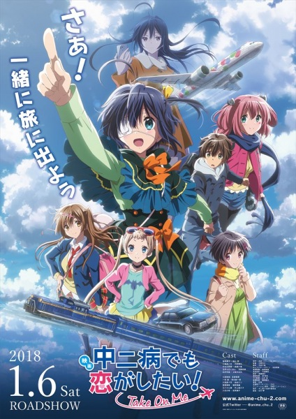 Poster of Love, Chunibyo & Other Delusions: Take on Me