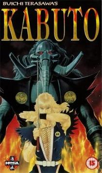 Poster of Raven Tengu Kabuto: The Golden-Eyed Beast (Dub)
