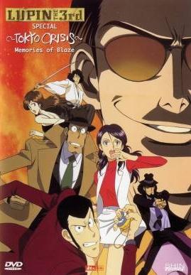 Lupin III: Honoo no Kioku - Tokyo Crisis (Sub)