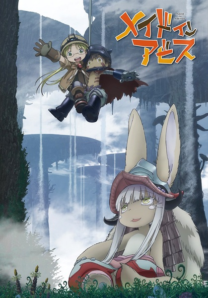 Made in Abyss (Dub) poster