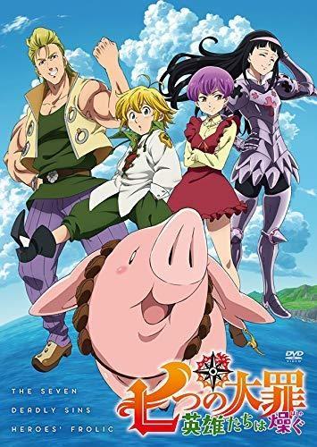 Cover image of Nanatsu no Taizai: Eiyuu-tachi wa Hashagu - OVA