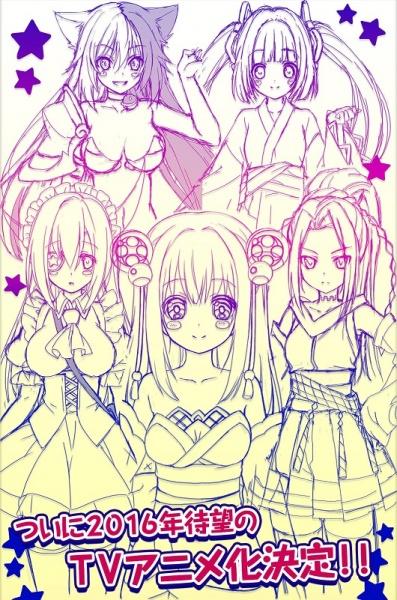Onigiri (Dub) poster