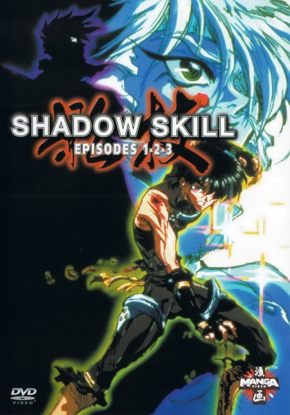 Poster of Shadow Skill: The Movie