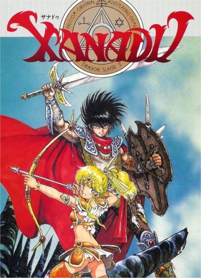 Xanadu Dragonslayer Densetsu (Sub)