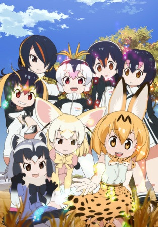 Poster of Welcome to the JAPARI PARK