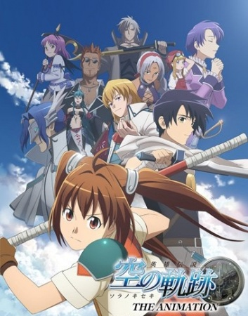 Legend of the Heroes: Trails in the Sky (Dub) poster