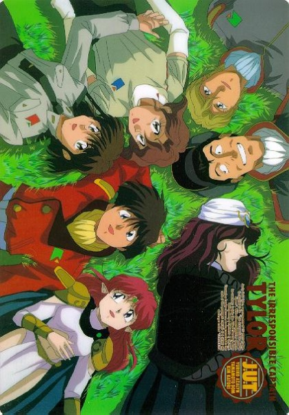 Poster of Irresponsible Captain Tylor (Dub)