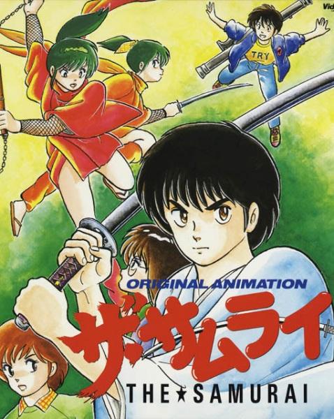 The Samurai (Dub)