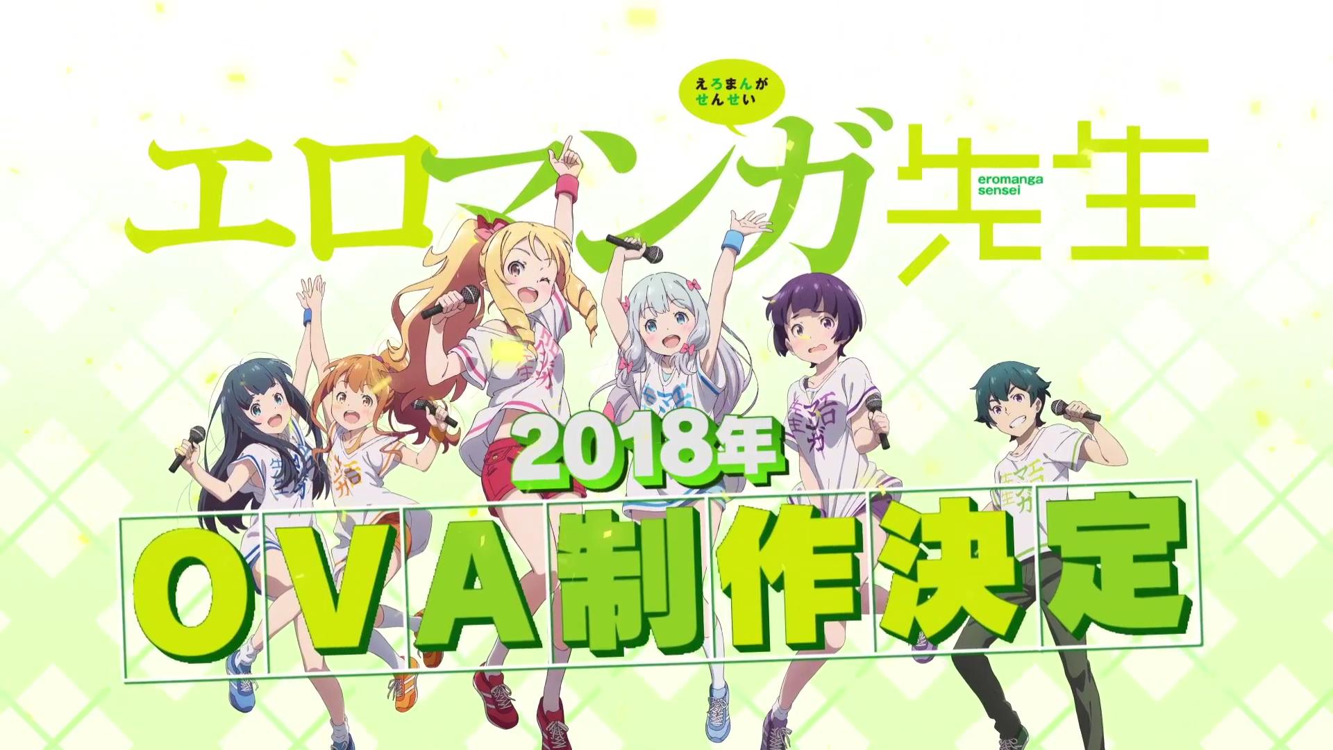 Cover image of Ero Manga Sensei - OVA