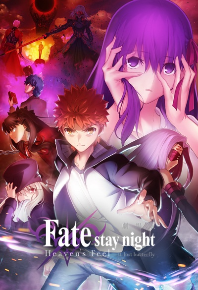 Fate/stay night [Heaven