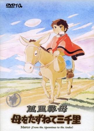 Sekai Meisaku Gekijou poster