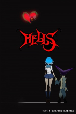 Hells (Dub)