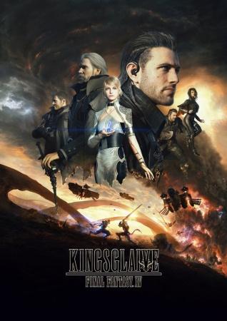 Poster of Kingsglaive - Final Fantasy XV