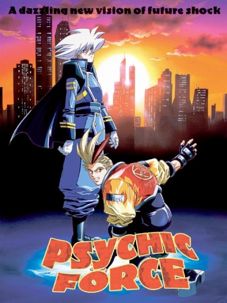 Psychic Force (Sub)