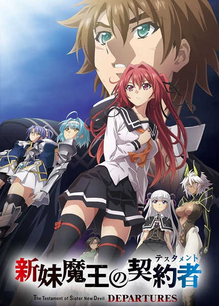 The Testament of Sister New Devil Departures (Sub)
