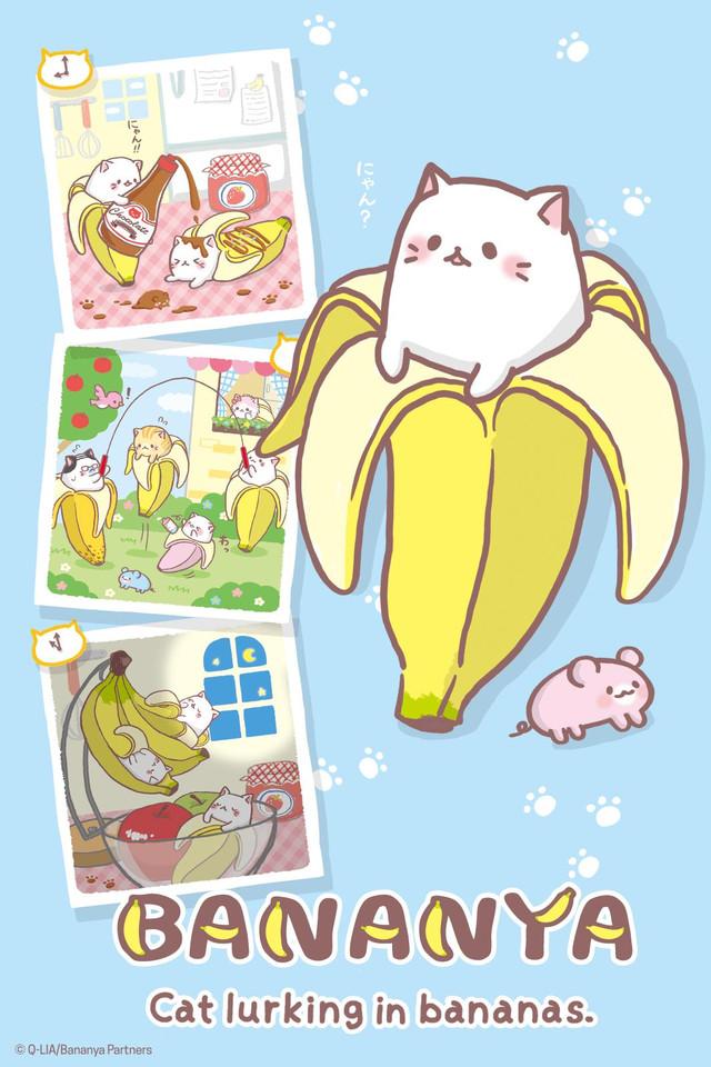 Bananya (Dub) poster