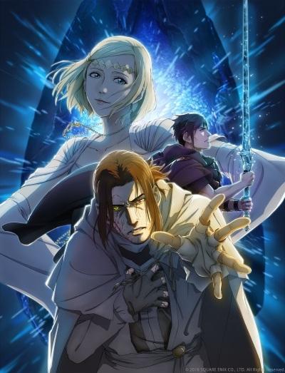 Poster of Final Fantasy XV: Episode Ardyn - Prologue