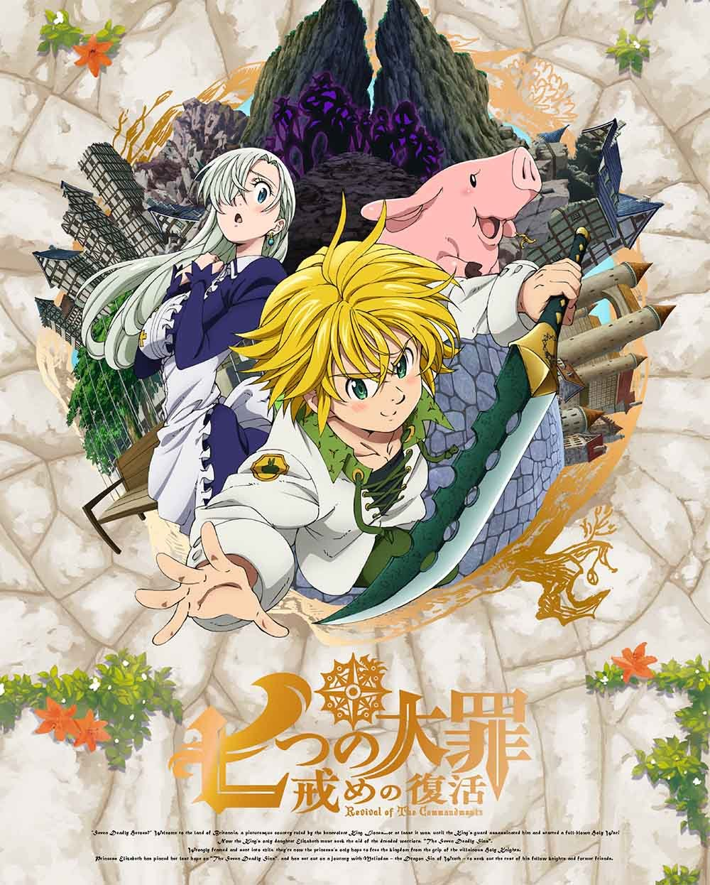 Poster of The Seven Deadly Sins: Revival of the Commandments (Dub)