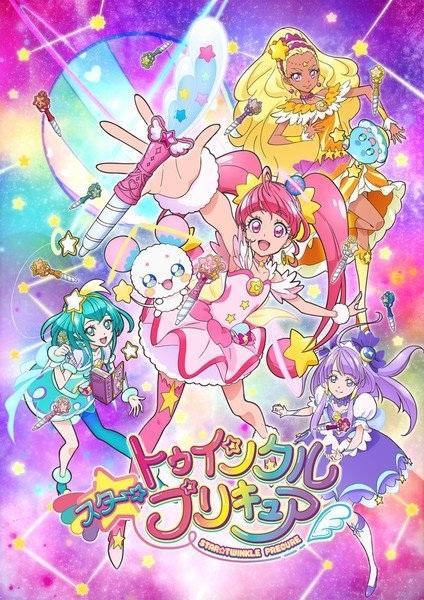 Star☆Twinkle Precure (Sub)