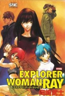 Explorer Woman Ray (Sub)