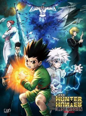 Poster of Hunter x Hunter: The Last Mission (Dub)