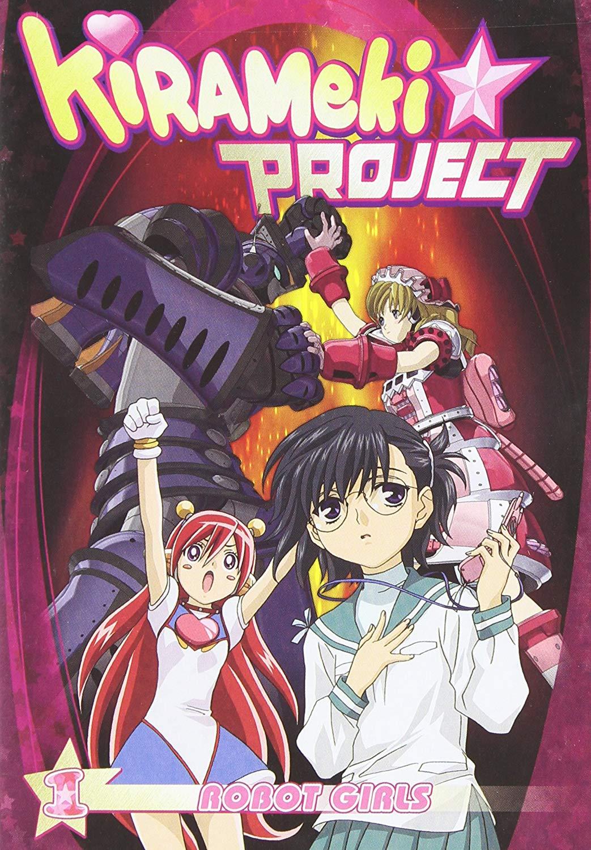 Poster of Kirameki Project