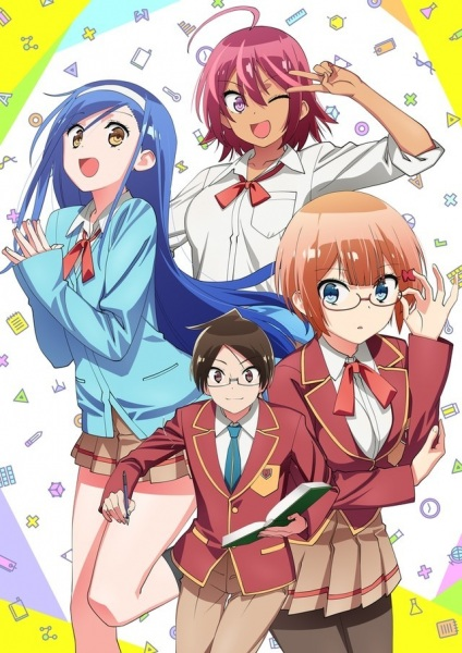Poster of We Never Learn