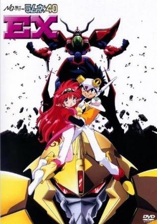 Poster of NG Knight Lamune & 40 EX