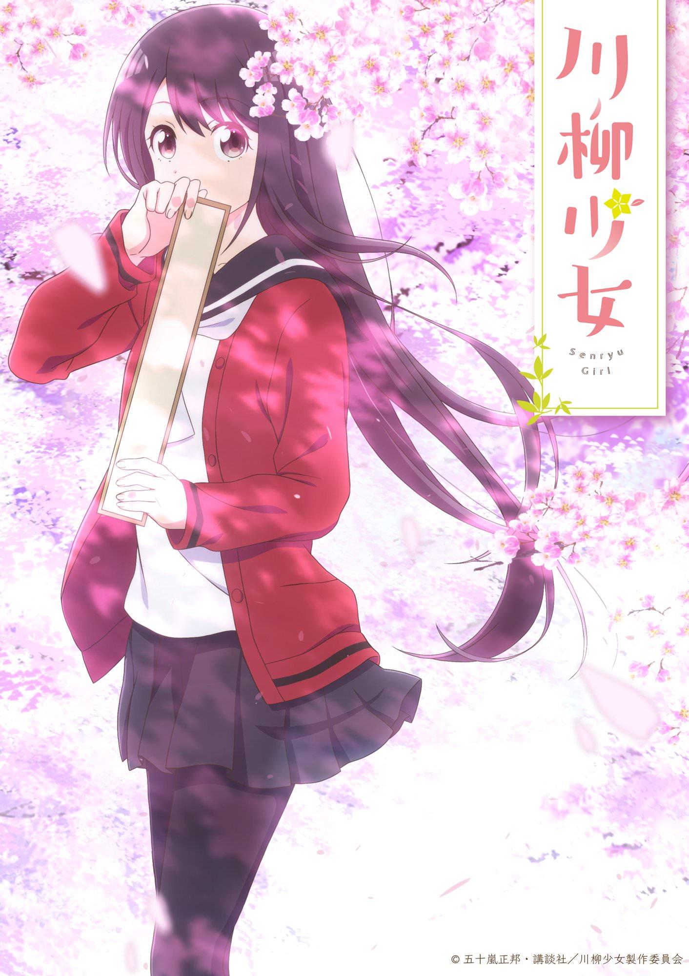 Senryuu Shoujo (Sub)