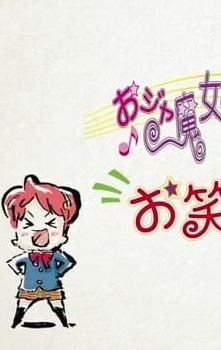 Magical Doremi: Comedy Theater poster