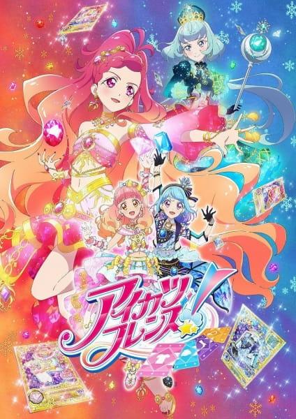 Aikatsu Friends!: Kagayaki no Jewel poster