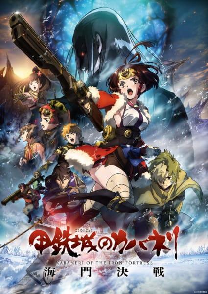 Koutetsujou no Kabaneri Movie 3: Unato Kessen (Sub)
