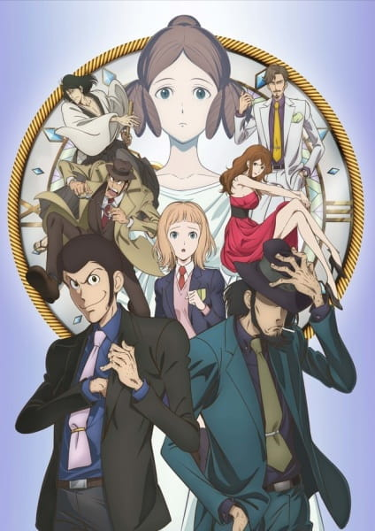 Lupin III: Goodbye Partner (Sub)