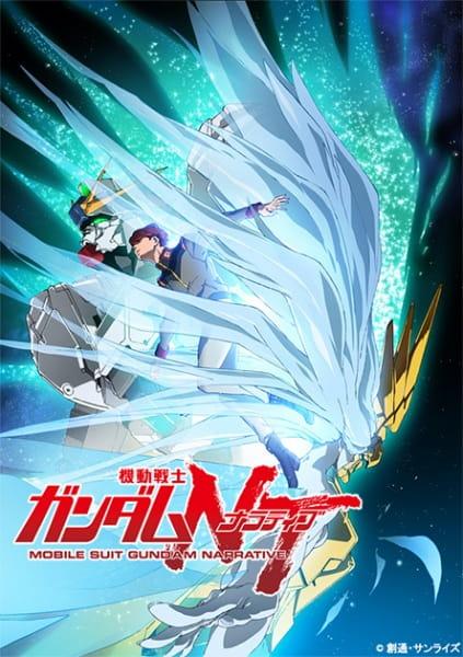 Mobile Suit Gundam NT (Dub)